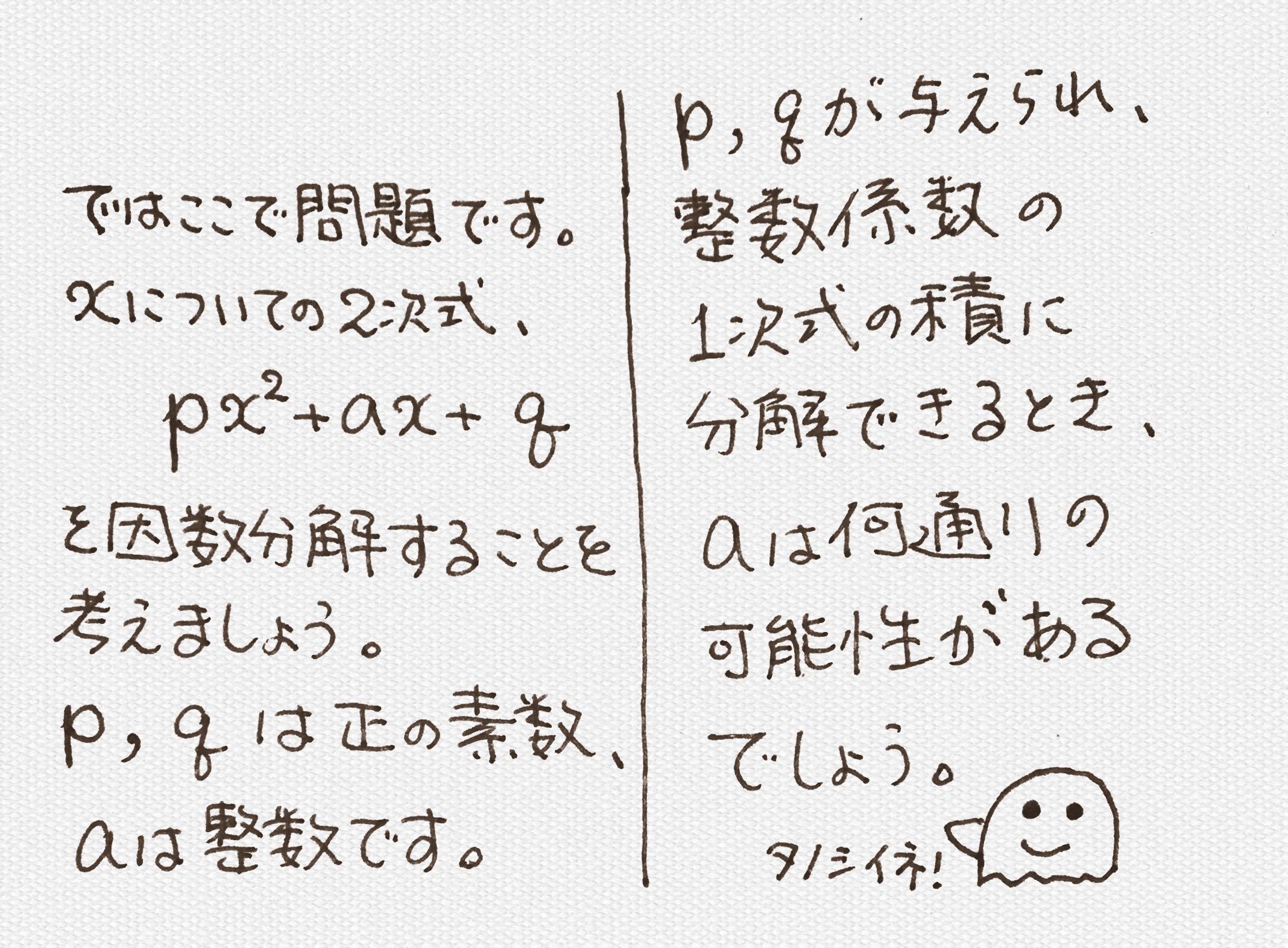 2015-10-25_expandq.jpg