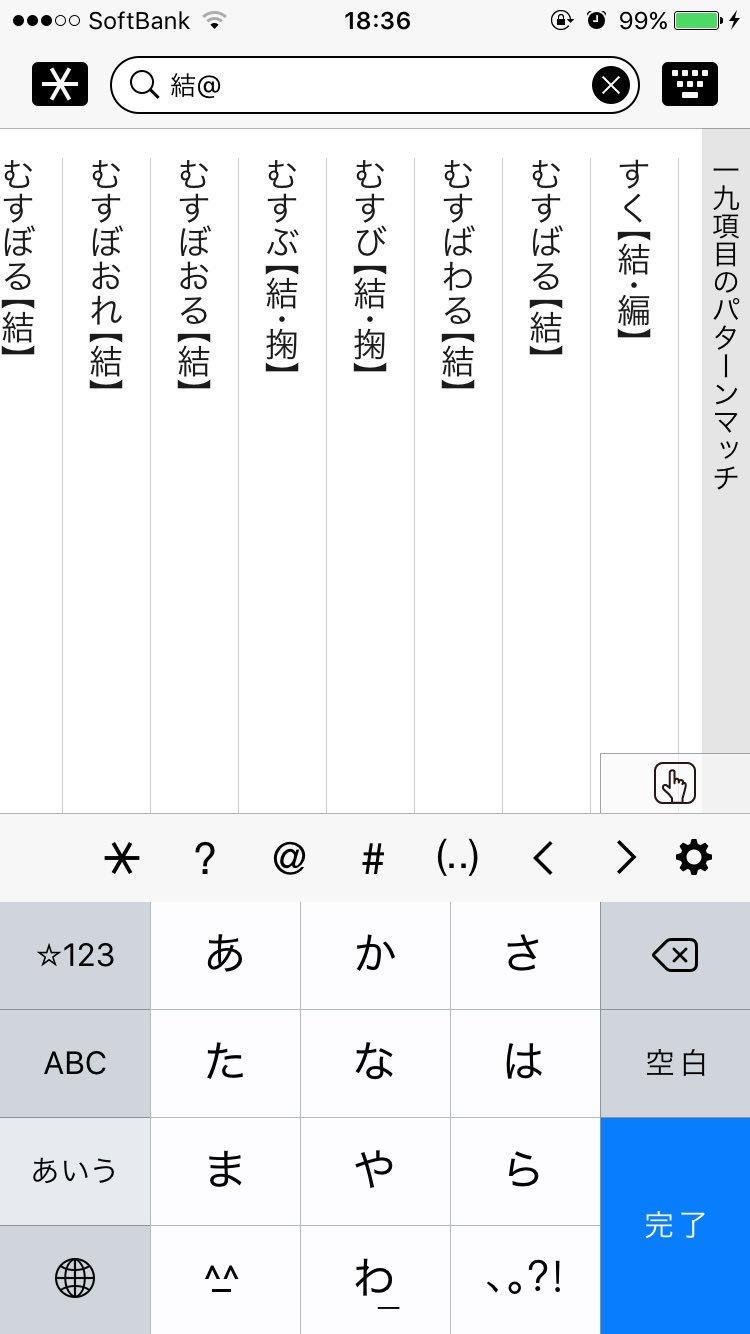 2017-01-17_lang1.jpg