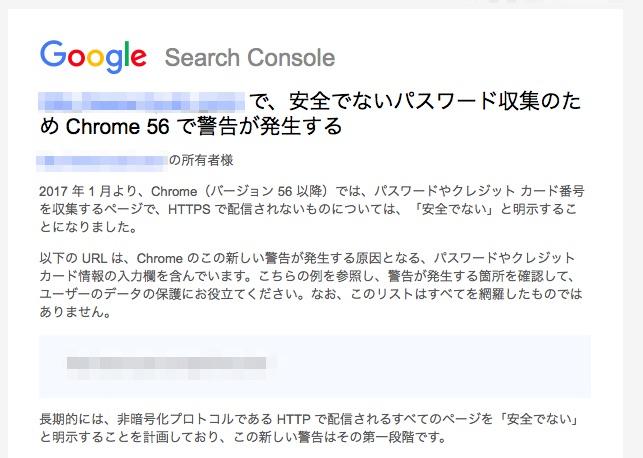 2017-01-24_google.jpg