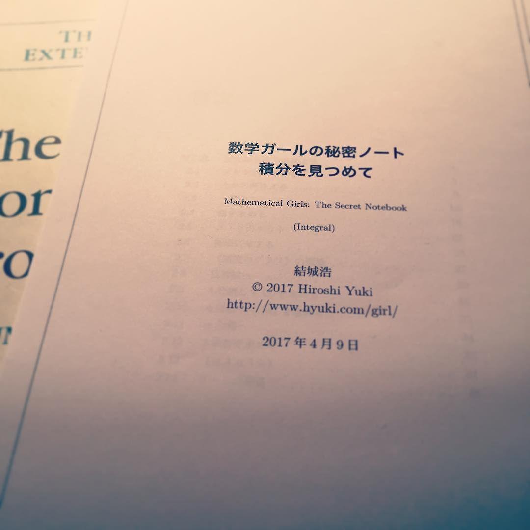 2017-04-09_writing.jpg