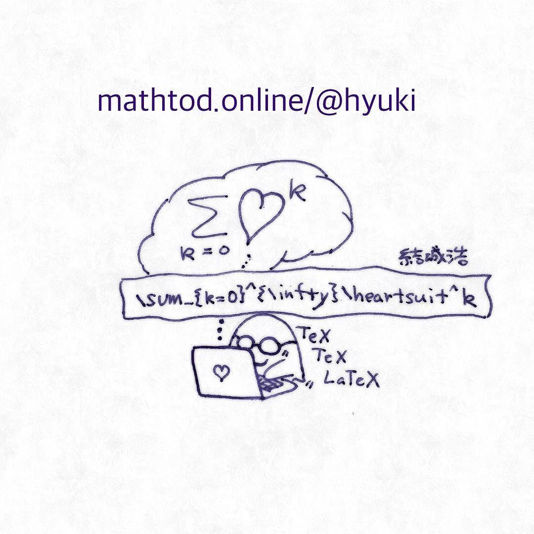 2017-04-26_mathtod.jpg