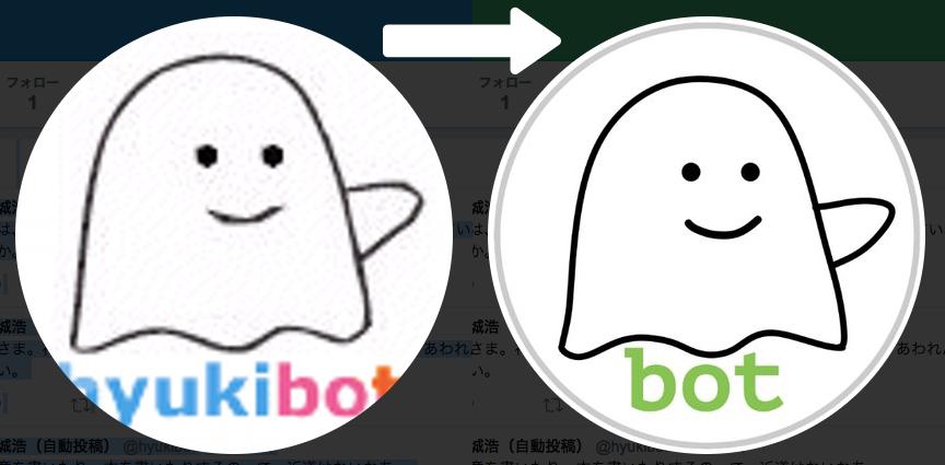 2017-10-31_hyukibot12.png